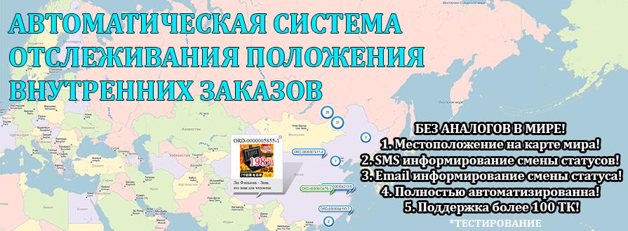 35 868 00 руб prusa i3 reprap принтера 3d