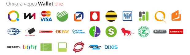 Китайские интернет магазины с й доставкой электроники